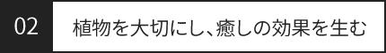 contents_btn03-2
