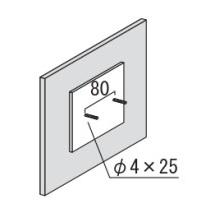 オンリーワン表札 カルムサインマット オプション  取付プレート GM1-SP-V