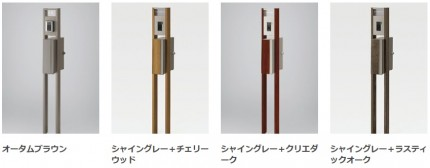 アクシィ2型 縦型ポスト ファンクションユニット 機能門柱 LIXIL