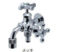 オンリーワン 蛇口 不凍水栓 不凍二口万能胴長水栓 メッキ HV3-FBDT-M