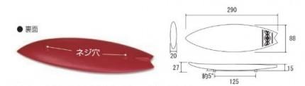 オンリーワン 表札 サーフボード HS1-CA18SAHR HS1-CA18SABL HS1-CA18SASG 採寸 裏面