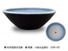ニッコー水鉢 利休信楽手洗鉢青黒