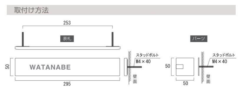 オンリーワン 表札 プロファウンド KS1-A0911 ブラックガラス