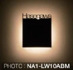 オンリーワン 表札 ネームプレート+LEDウォールアクセサリーライト NA1-LW10A