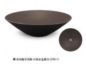 ニッコー水鉢 あめ釉手洗鉢