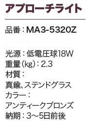 12ve8a9b3e7b4b02