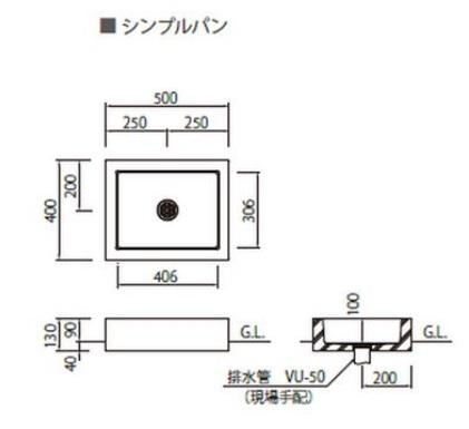 ニッコー)モエットL 組合せ例 シンプルパン OPB-PH 寸法図