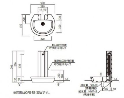 ニッコー フォレット 立水栓 図面 OPB-RS-30W