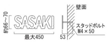 オンリーワン 表札 アッシュ KS1-A042A KS1-A042B KS1-A042F KS1-A042C KS1-A042D KS1-A042E