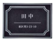 オンリーワン 表札 エリソンナチュラル フレーム ミッドナイトブルー HF1-FR19MN