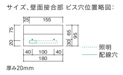 ユニソン表札 レイヤ 位置略図