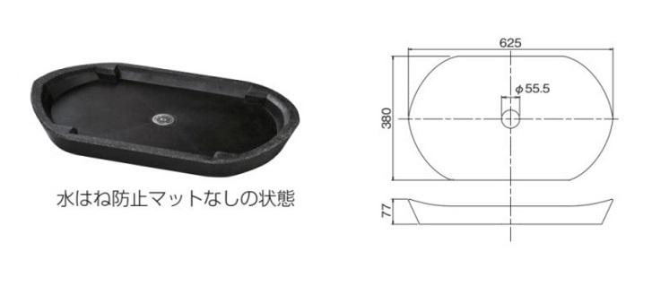 水栓パンFUNE03