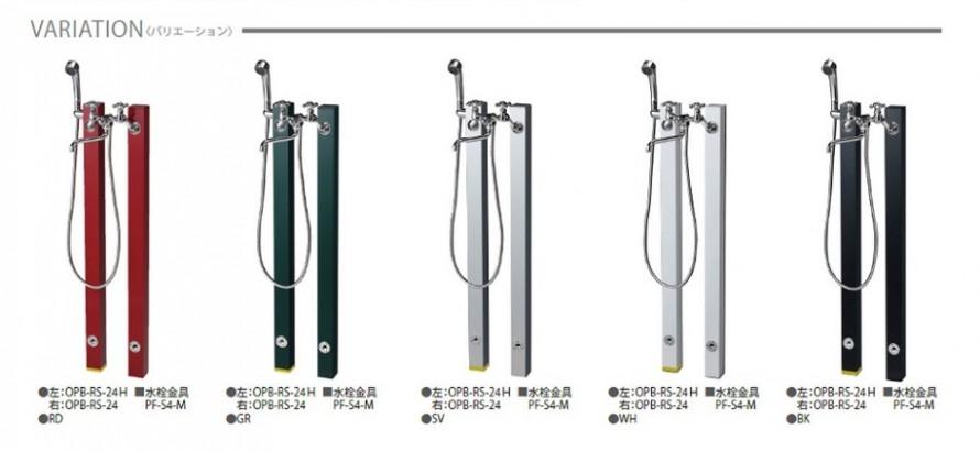 ニッコー シャワープレイス コロル 立水栓