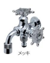オンリーワン 蛇口 ラダーハンドル ニ口万能銅長水栓 メッキ HV3-FBD-RM