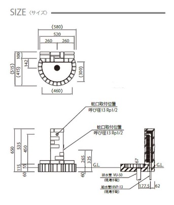 ニッコー レトロブリック OPB-RS-32-PA OPB-RS-32W-PA