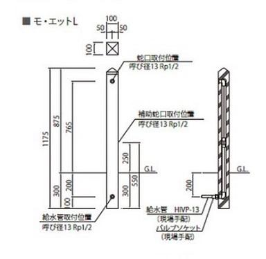 ニッコー)モエットL OPB-RS-27W 図