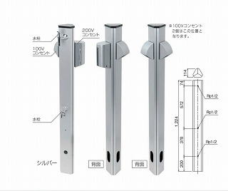ガーデンプリズム02 水栓柱
