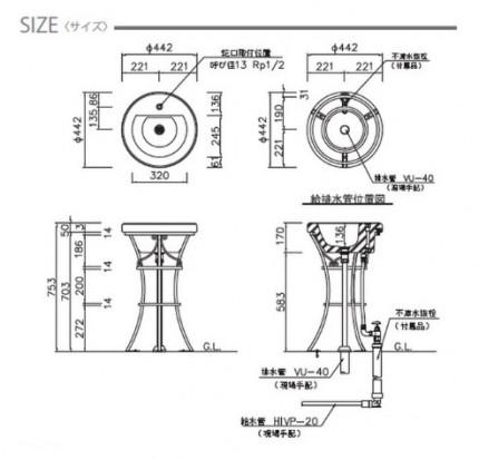 ニッコー 不凍水栓シャルム 寒冷地 立水栓 D-PRN-RC-050