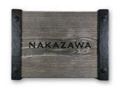 オンリーワン 表札 オールドタイムズ NA1‐SOT01 Type01