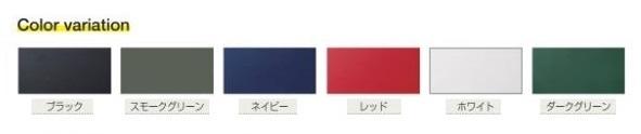オンリーワン 表札 ホームラベル タイプA タイプB カラーバリエーション