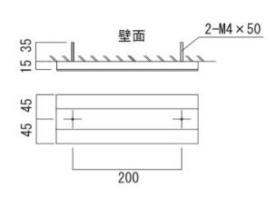 オンリーワン 表札 ホルツ NA1-SSW03E NA1-SSW03L 寸法図