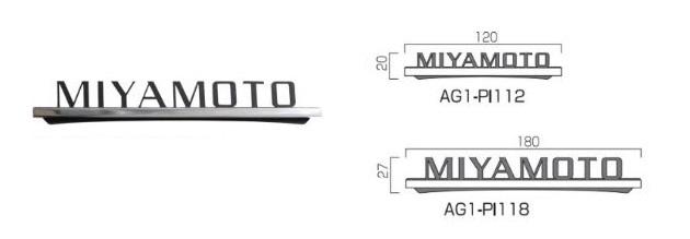 オンリーワン 表札 ピティカ AG1-PI112 AG1-PI118