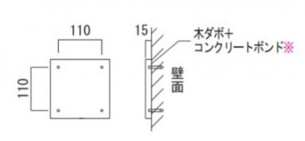 オンリーワン表札 トレスト NA1-ST20 採寸図