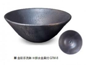 ニッコー水鉢 金彩手洗鉢