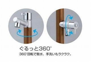 ジラーレ木目05 立水栓