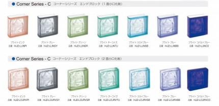 ガラスブロックシリーズ2