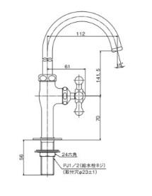 オンリーワン スワンネック型蛇口 GM3-F-909