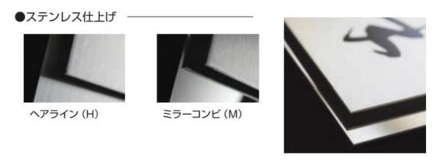 オンリーワン 表札 モザイク③ 180角 IP1-07-□△M 120角 IP1-07-□△S