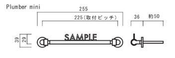 オンリーワン 表札 プラマー プラマーミニ NL1-N119SL NL1-N119BZ