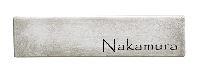 オンリーワン 表札 スクウェア 02ホワイト NL1-N87