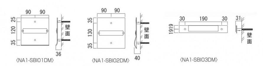 オンリーワン 表札 オールドタイムズ真鍮+ロートアイアン type01 NA1-SBI01DM type02 NA1-SBI02DM type03 NA1-SBI03DM