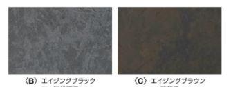オンリーワン 表札 トレンド-AG IP1-36-□L IP1-36-□M IP1-36-□S IP1-36-□SS カラー
