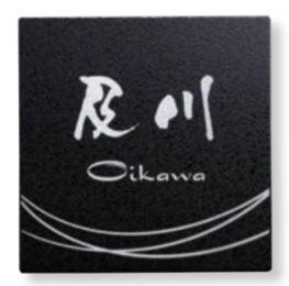 オンリーワン 表札 クロエ HS1-CL-06