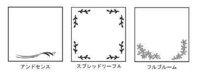 オンリーワン 表札 トウィンクルタイルスリム 飾り柄