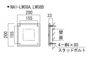 オンリーワン 表札 ネームプレート+LEDウォールアクセサリーライト NA1-LW08A NA1-LW08B