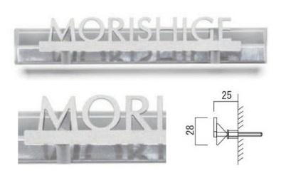 オンリーワン 表札 クライン TypeD AG1-KLE04