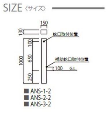 ニッコー  芦野石タイプ 図面
