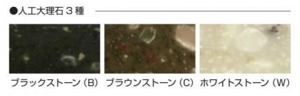 オンリーワン 表札 シャーポ SHARPO ステンレスプレート 人工大理石 IP1-09-□△ ブラックストーン ブラウンストーン ホワイトストーン