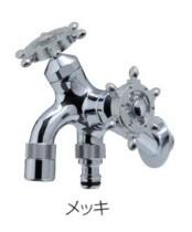オンリーワン 蛇口 T14型耐寒水栓 ラダーハンドル HV3-T16F-RM メッキ