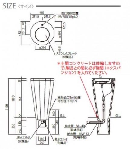 ニッコー リアルウッドスタンドタイプ 立水栓 OPB-RS-20