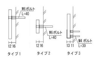 オンリーワン 表札 CL.ウッド タイプ1 AG1-CLW01 タイプ2 AG1-CLW02 タイプ3 AG1-CLW03