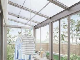 オプション 洗濯物干し ガーデンルームGF LIXIL