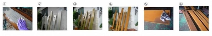 オンリーワン 表札 コールテンスチール SR1-CS04 SR1-CS05 コールテン鋼