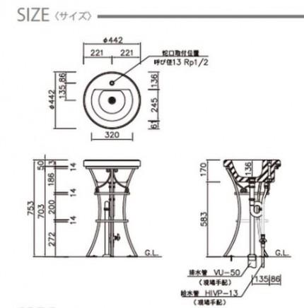 ニッコー シャルム 立水栓 OPB-RS-31