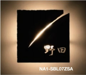 オンリーワン表札 天戸 NA1-SBL07ZBB NA1-SBL07ZDM NA1-SBL07ZSA NA1-SBL07ZBM