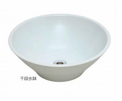 tk3ecbw 千段水鉢